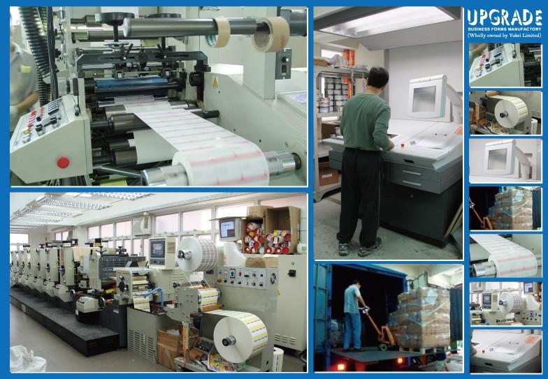 ABOUT UPGRADE - UPGRADE 先鋒印刷紙業廠有限公司